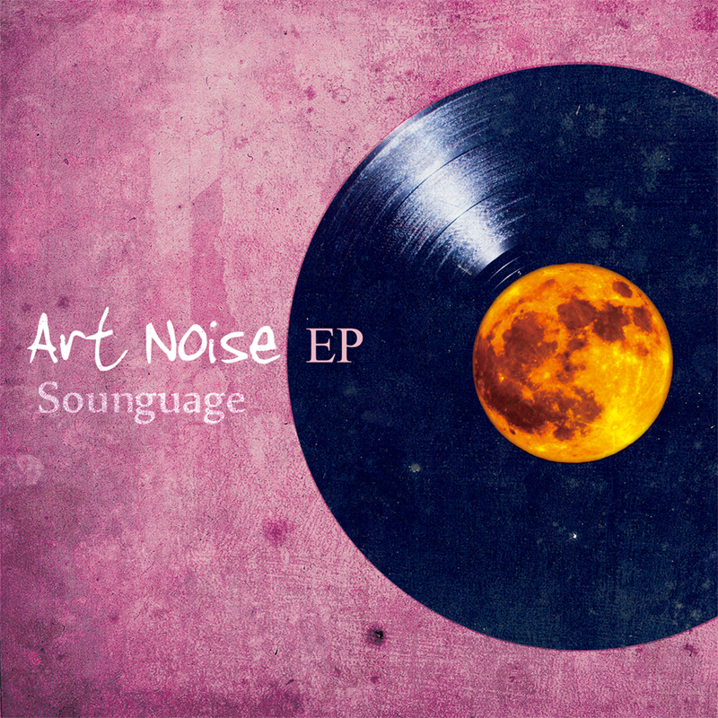 Sounguage - art noise EP